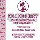 Invitation Wild Wild East_130.jpg
